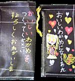 Osaka_sandbag