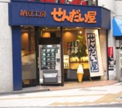 Shop_img03